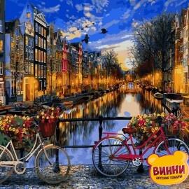 Купить картину по номерам Babylon Вечерний Амстердам, 50*65 см VPS1148