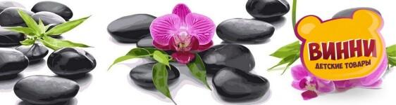 Купить триптих, картину по номерам Babylon Медитация, орхидеи VPT030