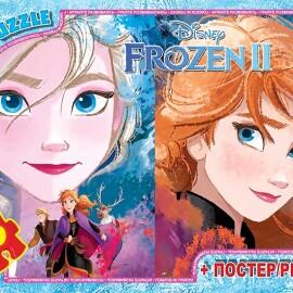 """Пазлы серии """"Frozen"""" (Ледяное сердце)  70 эл.  в кор. 19х13х3см GToys //"""