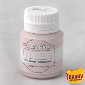 Акриловая краска, 20 мл, глянцевая Розовая пудра 98245