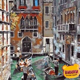 Купить картину по номерам ArtStory AS0037 Каналы Венеции