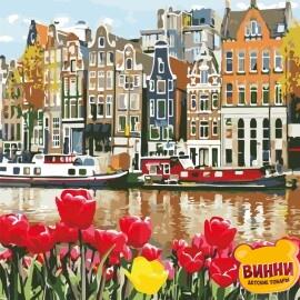 Купить картину по номерам ArtStory AS0665 Нидерланды