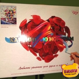 Купить картину по номерам Danko Toys 40*50 см, в коробке, KpN-01