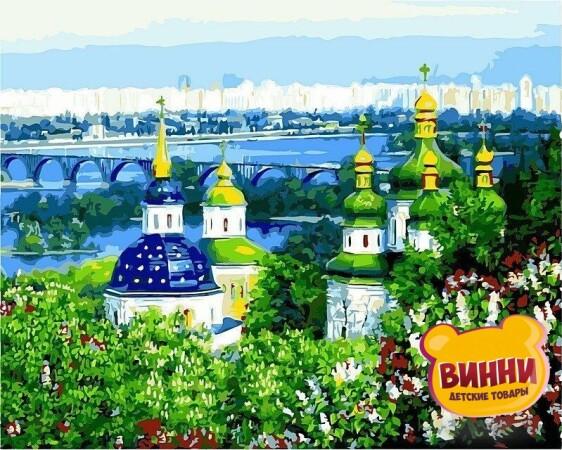 Купить картину по номерам Babylon Киево-Печерская Лавра, 40*50 см VP490