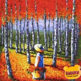 Купить картину по номерам RainbowArt Теплый лес, 40*50 см, GX34451