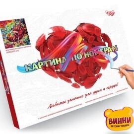 Купить картину по номерам Danko Toys 40*50 см, в коробке, KpN-01-05