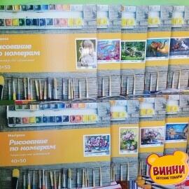 Купить картину по номерам Mariposa, Марипоса в Днепре и Украине