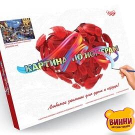 Купить картину по номерам Danko Toys 40*50 см, в коробке, KpN-01-02