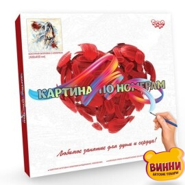Купить картину по номерам Danko Toys 40*40 см, в коробке, KpN-02-05