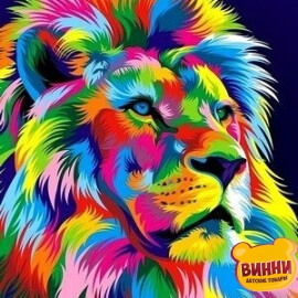 Купить картину по номерам Babylon Радужный лев, 30*40 см VK037