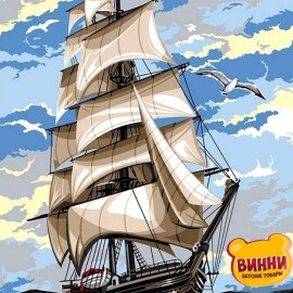 Купить картину по номерам Babylon На встречу ветру, парусник 30*40 см VK054