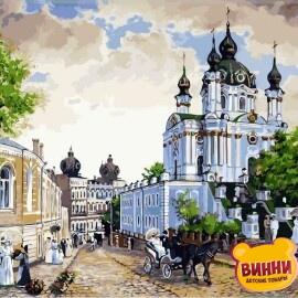 Купить картину по номерам Babylon Андреевский спуск, Киев 40*50 см VP370