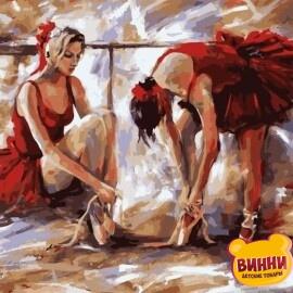 Купить картину по номерам Балерины, 40*50 см, VA-0594