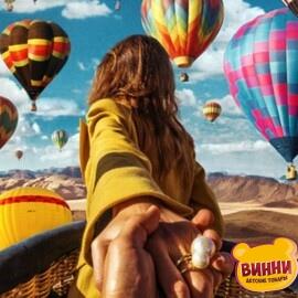 Купить картину по номерам Следуй за мной. Девушка с воздушными шарами, 40*50 см, VA-1283