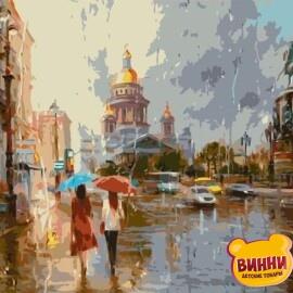 Купить картину по номерам Прогулка под дождем, 40*50 см, VA-1508
