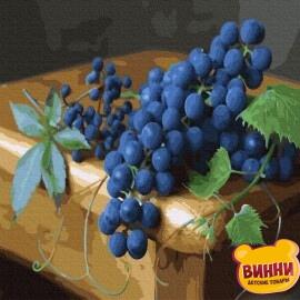 Купить картину по номерам RainbowArt Спелая гроздь винограда 40*50 см, GX30592
