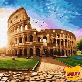 Купить картину по номерам RainbowArt Колизей 40*50 см, GX30076
