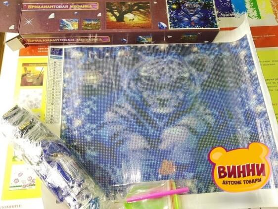 Купить алмазную мозаику Тигр, 30*40 см, без подрамника, в коробке, H8126