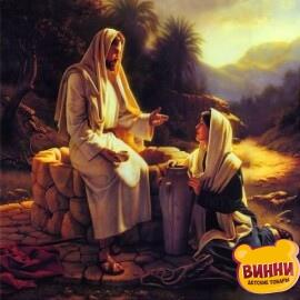Купить алмазную мозаику Беседа с Иисусом 30*40 см, без рамки, в коробке, H8017