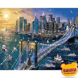 Купить картину по номерам Идейка Большое яблоко, Бруклинский мост, 50*65 см KHO12170