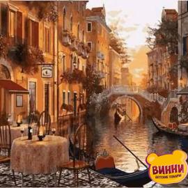 Купить картину по номерам Mariposa Венеция. Кафе на берегу канала, 40*50 см Q2116
