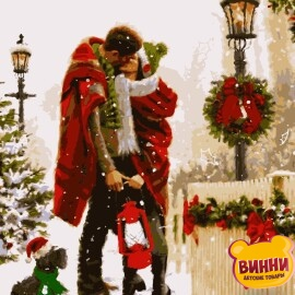 Купить картину по номерам Artissimo Рождество с любовью, 40*50 см, PN3404