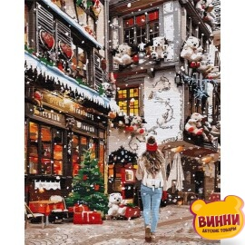 Купить картину по номерам Идейка Гуляя новогодними улочками, 40*50 см KHO3582