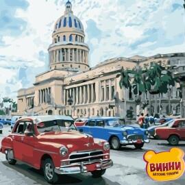 Купить картину по номерам ArtStory AS0859 Яркая Куба