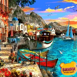 Купить картину по номерам Babylon Город на берегу моря. Доминик Дэвисон, 40*50 см VP1280