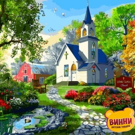 Купить картину по номерам Babylon Маленькая Белая Церковь. Доминик Дэвисон, 40*50 см VP1287