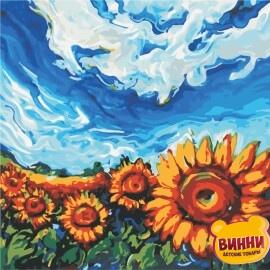Купить картину по номерам ArtStory AS0946 Украинские подсолнухи