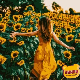 Купити картину за номерами Artissimo Обожнюю соняшники 40*50 см, PN4190