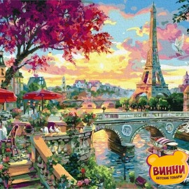 Купити картину за номерами RainbowArt Яскравий Париж, 40*50 см, GX35814