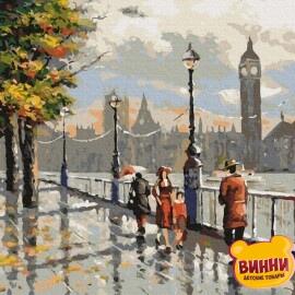 Купити картину за номерами RainbowArt Дощова набережна Темзи, 40*50 см, GX35839