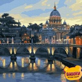 Купити картину за номерами RainbowArt Панорама Риму, 40*50 см, GX36784
