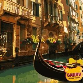 Купити картину за номерами Artissimo Венеція 40*50 см, PN4250