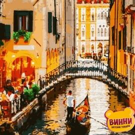 Купити картину за номерами Artissimo Вечір у Венеції 40*50 см, 50*60 см PN4735