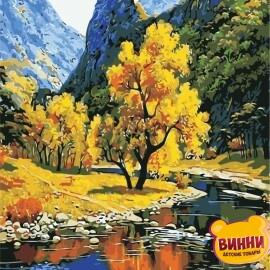 Купить картину по номерам ArtStory AS0384 Осень в горах