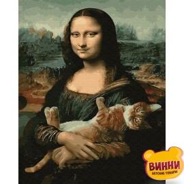 Мона Ліза з котом GX29098