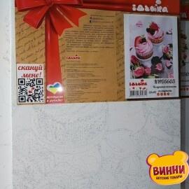 Купити картину за номерами Ідейка Полунична ніжність, 30*40 см KHO5603