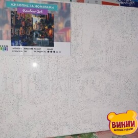 Купити картину за номерами RainbowArt Вечірній канал Венеції, 40*50 см, GX35845