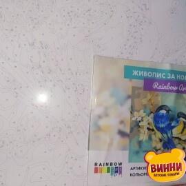 Купити картину за номерами RainbowArt Синички на квітучій яблуні, 40*50 см, GX34053