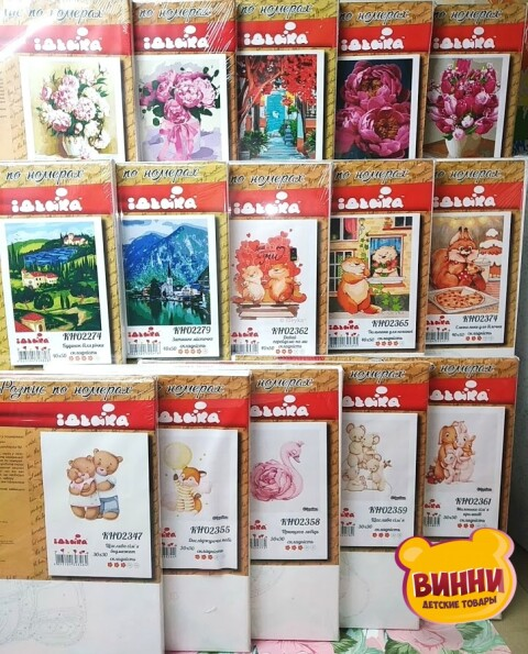 Купить картины по номерам Идейка в Днепре, с доставкой по Украине.