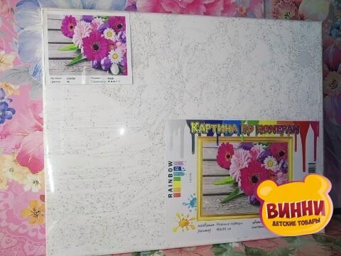 Купить картину по номерам RainbowArt Розовые герберы 40*50 см, GX3750