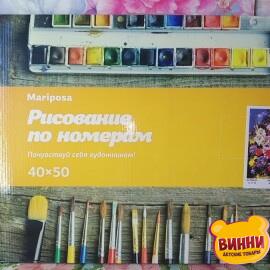 Купить картину по номерам Mariposa Шикарный букет роз и лилий, 40*50 см Q2149