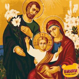Купити картину за номерами ікону Riviera Blanca, Ісус, Марія, Йосиф, 40*50 см, RBI-004