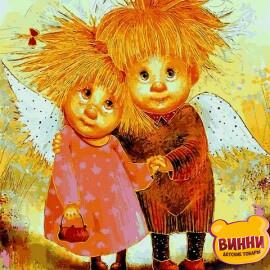 Купить картину по номерам Babylon Солнечные ангелы, 30*40 см VK279