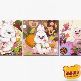 Купити триптих, картину за номерами Ідейка, Пухнасті малюки © Софія Нікуліна, 30*90 см, KHO4213-2