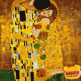 Купити картину за номерами Artissimo Густав Клімт, Поцілунок, 40*50 см, 50*60 см, PN7540