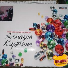 Купити алмазну мозаїку STRATEG 30*40 см, HX